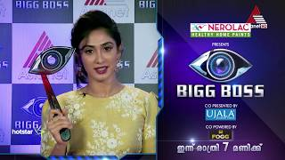 Celebrities are all excited about the 'Bigg Boss' !!