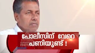 News Hour 23/06/2016 No More Police Escorts For Ministers | Asianet News Hour 23 June 2016