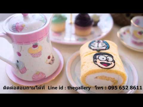 รับสั่งทำเค้ก เค้กวันเกิด ของขวัญวันเกิด  Japanese Cake Roll  ขนมอร่อย  snack box