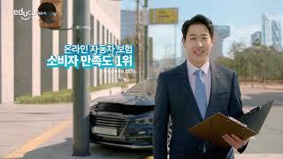 """에듀카_미술선생님편_15"""""""