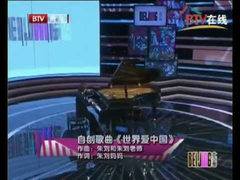 Giulio at Beijing tv: World loves China. Must see