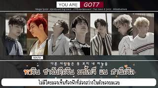 [KARAOKE - THAISUB] GOT7 - You Are