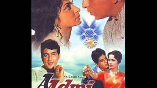 Aaj Purani Rahon Se Koi Mujhe Aawaz Na De Karaoke by Vishal