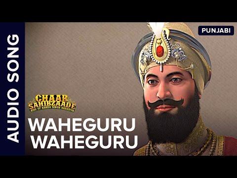 Waheguru Waheguru | Full Audio Song | Chaar Sahibzaade: Rise Of Banda Singh Bahadur