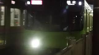 [警笛あり]京王線 8000系(高尾山ラッピング車)特急 下高井戸駅通過