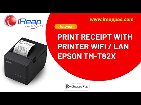 iREAP POS (Point of Sale) Demo Support Print Receipt with WIFI / LAN Printer Epson TM-T82X