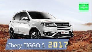 2017 Chery TIGGO 5 Review Interior & Exterior, Performance Drive