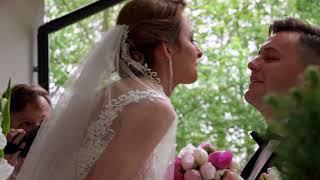 Karolina & Jakub Trailer