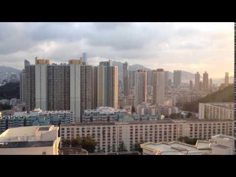 Vista de Hong Kong desde Kowloon Tong