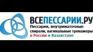 Программа Здоровье с Еленой Малышевой Внутриматочная система Мирена