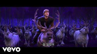 """Sang-yoon Jung - 사랑이란 숲에서 길을 잃다  에서 """"겨울왕국 Ii""""/사운드 트랙 버전"""