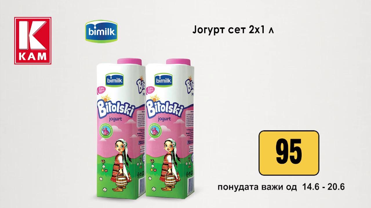 ТВМ Дневник 14.06.2018