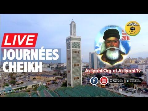 DIFFERE - Grande Mosquée de Dakar - 1ère partie COnference de Cloture des Journées Cheikh 2016 - Asfiyahi Television