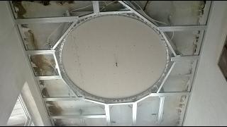 Как сделать потолок из гипсокартона .(Видео инструкция как можно сделать потолок из гипсокартона своими руками в форме круга в два уровня.Как..., 2015-04-29T18:29:38.000Z)