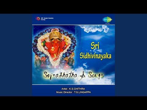 Suprabhatham song lyrics