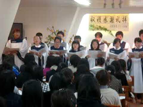 2008 11 16 収穫感謝礼拝 聖歌