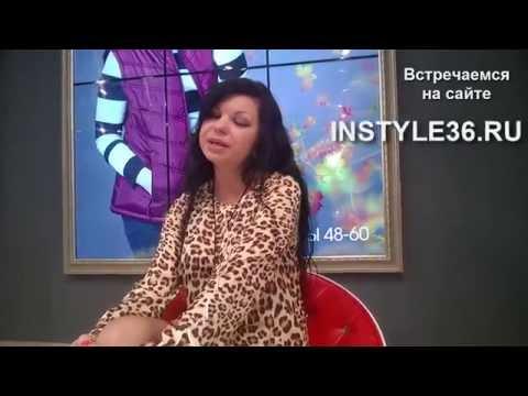 Розыгрыш туники от интернет-магазина Instyle36.ru