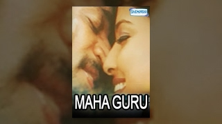 Maha Guru - Hindi Full Movie - Arjun, Sneha - Bollywood Hit Movie
