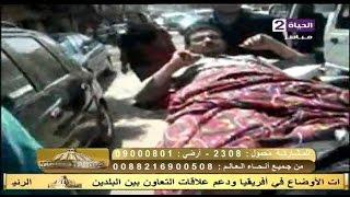 بالفيديو.. «الصحة»: واقعة مريض «مستشفى بنها الجامعي» مرفوضة