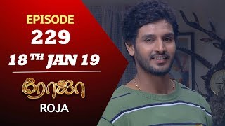 ROJA Serial | Episode 229 | 18th Jan 2019 | ரோஜா | Priyanka | SibbuSuryan | Saregama TVShows Tamil