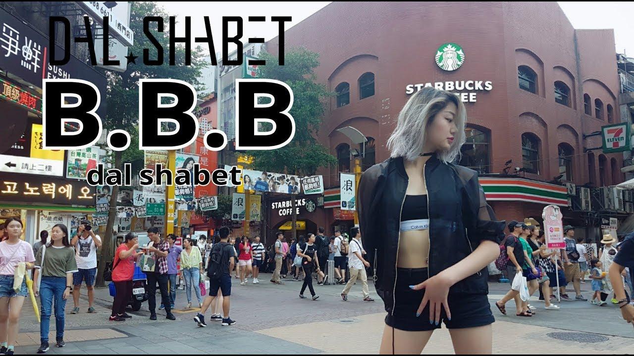 "[KPOP IN PUBLIC TAIWAN] Dal Shabet(): ""B.B.B"" Dance ..."