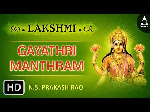 Lakshmi Gayatri Mantra Jukebox - Songs Of Lakshmi - Devotional Songs