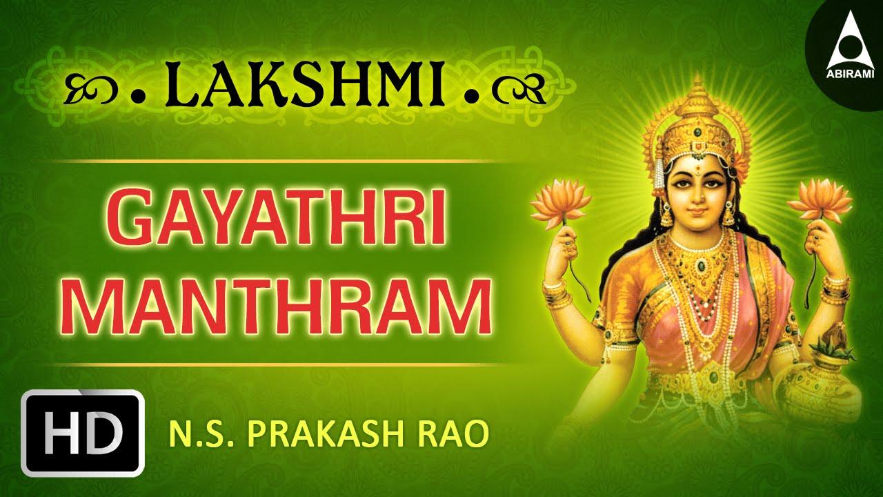 Daily Devotional Slokas: Mahalakshmi Gayatri Mantram Lyrics