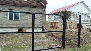 ворота своими руками (делаем металлический каркас ворот). Утаенная жизнь