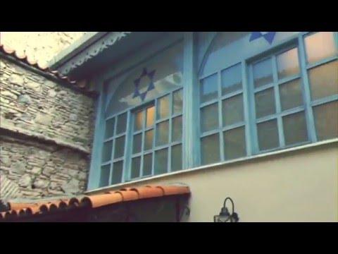 Jewish Culture in Izmir 1 (İzmir'de Yahudi Kültürü, Algaze Sinagogu)