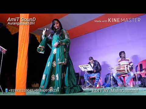 Jeevan Saathi Re Diya Aur Baati