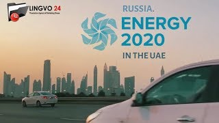 Download Russia. ENERGY 2020 in the UAE
