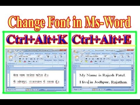 How to Change Font Hindi & English in MS Word with ...