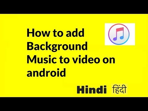 how to add background music to  on android