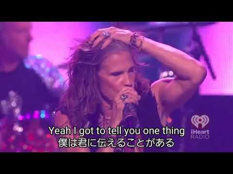 【和訳】Aerosmith - Cryin'