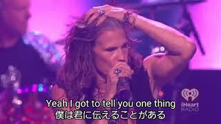 Aerosmith Cryin' Lyrics 和訳