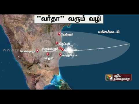 Image result for eye of the vardha cyclone photos in chennai
