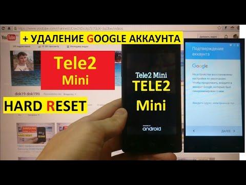 Сброс графического ключа Tele2 Mini Factory Hard Reset Подтверждение аккаунта Google