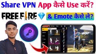 How To Use Share Vpn App    Share Vpn Free fire Diamond    share Vpn App Real Or Fake screenshot 2