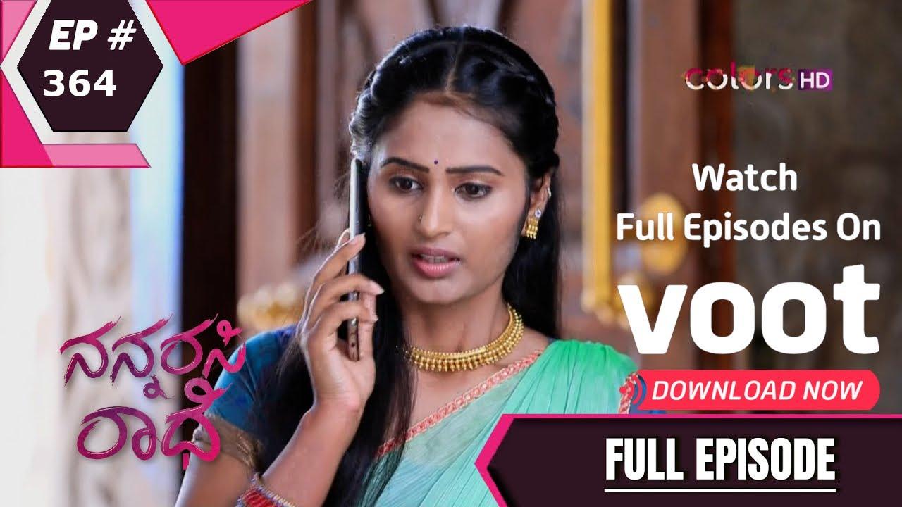 Nannarasi Radhe | ನನ್ನರಸಿ ರಾಧೆ | Episode 364 | 23 Jul 21 |