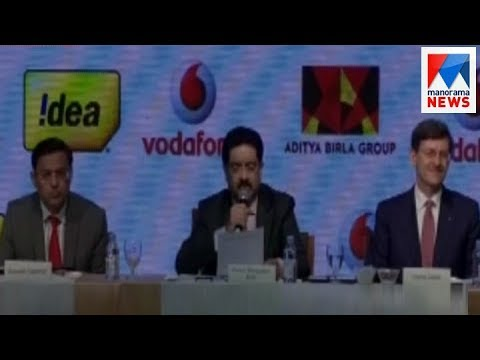 99% Idea Shareholders Okay Its Merger With Vodafone India | Manorama News
