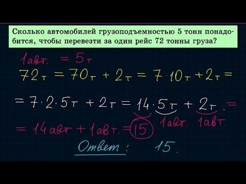 ЕГЭ Задача 1 #9