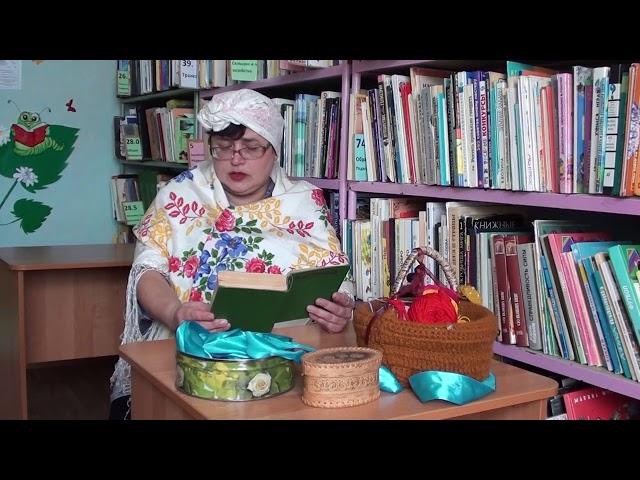 Изображение предпросмотра прочтения – ЛидияСеменова читает произведение «Иван Федорович Шпонька и его тетушка» Н.В.Гоголя