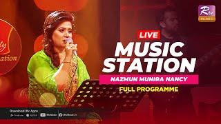 Nancy Music Station Live Full Program | Music Station | Live Concert | Rtv Music