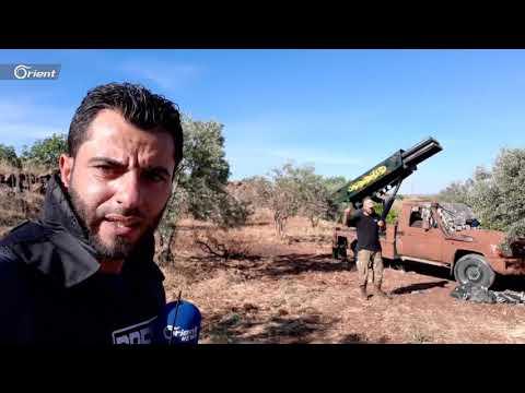 تمهيد صاروخي على مواقع ميليشيا أسد الطائفية ببلدة كفرنبودة - سوريا  - نشر قبل 4 ساعة
