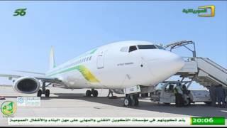 ورقة تعريفية بطائرة الموريتانية للطيران الجديدة - آفطوط الساحلي - قناة الموريتانية