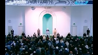 Español Friday Sermon 25 Dec 2009, Divine attribute Al Nur (The Light)