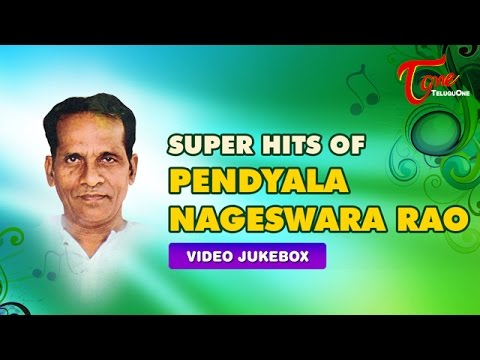 Old Telugu Songs   Super Hits of Pendyala Nageswara Rao   Video Songs Jukebox