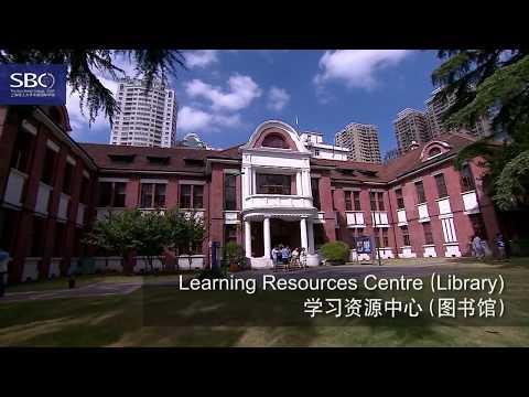 Shanghai Central Campus, The Sino-British College, USST
