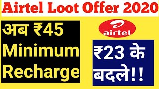 200% Rate Hike |  Airtel Minimum Recharge | Double than Old recharge | Airtel 2020 Recharge offer