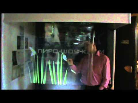 Голографический экран